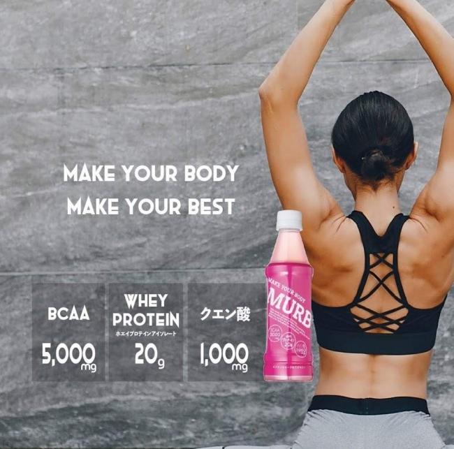 MAKE YOUR BODY MAKE YOUR BEST BCCA5,000mg WHEY PROTEINホエイプロテインアイソレート20g クエン酸1,000mg MURB(マーブ)