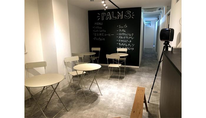 カフェスペース渋谷進出大阪のメチャ痩せて安いパーソナルジムパームス