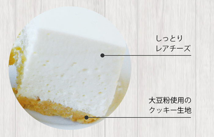 花えちぜん 低糖質レアチーズケーキ2