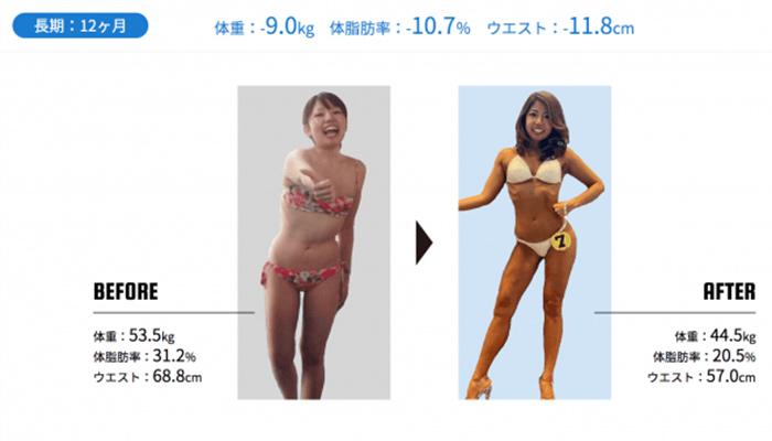 痩せた効果3ダイエットモニター募集中パーソナルトレーニングBEYOND