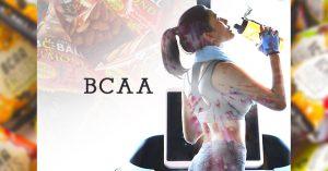 筋肉促進BCAAを美味しく摂る