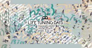 渋谷で裸足でヨガやワークアウトをするイベントLIFE-TUNING-DAYS-YOGA&WELLNESS