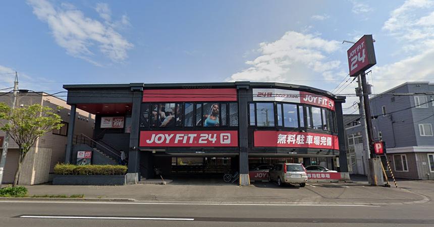 JOYFIT24 札幌北23条東