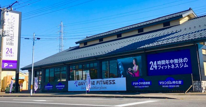 エニタイムフィットネス 新潟紫竹山店